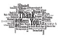 Thank you word cloud metadata tag in vector format Royalty Free Stock Image