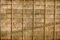 Thatch roof background in thai culture house Stock Image
