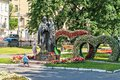 Russia, Yaroslavl, July 2020. A site in a city park dedicated to marriage, love and harmony.