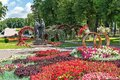 Russia, Yaroslavl, July 2020. Signs and symbols of marriage and love on the site in the city park.
