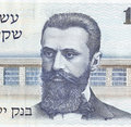 Theodor Herzl Stock Photo