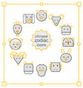 Thin line icons set, Chinese Zodiac Royalty Free Stock Photo