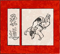 Third Judo fight stage five Royalty Free Stock Photo