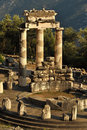 The Tholos at the sanctuary of Athena Pronaia Royalty Free Stock Photo
