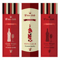 Three banners with different wine Royalty Free Stock Photo