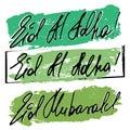 Three banners for Eid al-Adha