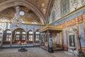 Throne Room Inside Harem Section of Topkapi Palace, Istanbul, Turkey Royalty Free Stock Photo