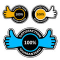 Thumb up satisfaction guaranteed labels Stock Image