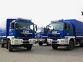 Thw brigade trucks equipped and parked is a civil protection organisation controlled by the german federal government Royalty Free Stock Photography
