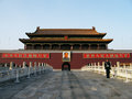 Tian an men place front view of in forbidden city photo in the beijing city china Stock Images