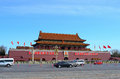 Tian an men square in center of beijing china Stock Photos