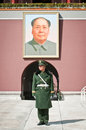 Tiananmen beijing china march th chinese soldier stands at attention in front of gate of heavenly peace Stock Image