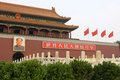 Tiananmen gate in the Forbidden City of Beijing Stock Photo