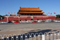 The tiananmen square is located in downtown beijing china southern end of imperial palace is front gate of imperial city Stock Image