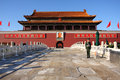The tiananmen square is located in downtown beijing china southern end of imperial palace is front gate of imperial city Royalty Free Stock Image