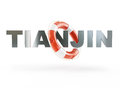 Tianjin explosions life buoy d illustrations on a white background Stock Photography