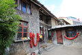 Tianlong tunbao town in china Royalty Free Stock Photo