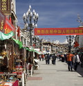 Tibet - The Barkhor - Lhasa Royalty Free Stock Photography