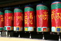 Tibetan prayer bells
