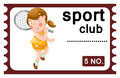 Ticket sport club illustration of isolated Stock Photos