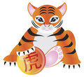 Tiger Cub Holding Ball iIllustration Stock Image