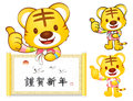 The tiger mascot holding a big board korea traditional cultural character design series Stock Images
