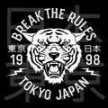Tiger t-shirt 005
