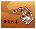 Tigers of South Korea and brush touch. New Year Card Design Seri Stock Photography