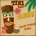 Tiki bar vintage poster grunge vector illustration Stock Images