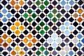 Tile decoration, Alhambra palace Royalty Free Stock Photo