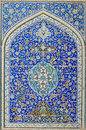 Tiled background,oriental ornaments from Isfahan Royalty Free Stock Photography