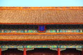 Tiled roofs forbidden city detail close up of the architecture at the in beijing china Stock Photography