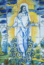 Tiles resurrected jesus basilica del prado of talavera de la rei the reina which was called the queen the chapels by philip ii Stock Photos