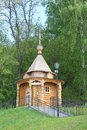 Timbered chapel in the city of gorodets Royalty Free Stock Photography