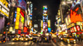 Times square conceptual and abstract photo of showcasing its amazing neon lights at night Royalty Free Stock Images
