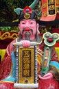 Tin hau temple repulse bay hongkong in Royalty Free Stock Photo