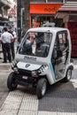 Tiny Police Car Buenos Aires Argentina
