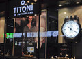 TITONI flagship store Stock Photos
