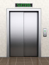 To success concept modern elevator with closed doors extreme closeup Stock Images