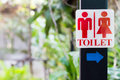 Toilet sign on the post in the public park Stock Photography