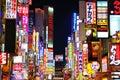 Tokyo Billboards