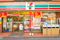 Tokyo circa mar seven eleven or eleven by and i holdi holdings is the largest convenience store chain in the world about shops in Stock Photography