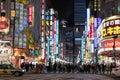 Tokyo, Japan - April 24, 2017 : Night street view of Kabukicho d Royalty Free Stock Photo