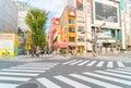 TOKYO ,JAPAN - 2016 Nov 17 : Shinjuku is one of Tokyo's busine