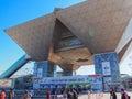 TOKYO, JAPAN - November 23, 2013: Entrance of Tokyo Big Sight to the 43rd Tokyo Motor Show Royalty Free Stock Photo