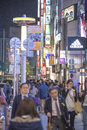 TOKYO - MAY 30 : Night scene in Shibuya, Tokyo on May 30, 2016. Royalty Free Stock Photo