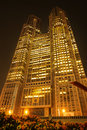 Tokyo metropolitan government building japan april the the is headquarters of the Stock Images