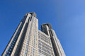 Tokyo metropolitan government office building looking up at Stock Images