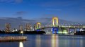 Tokyo rainbow bridge over bay waters at dusk Royalty Free Stock Photo