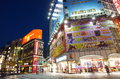 Tokyo shinjuku dec is one of s business districts with many international corporate headquarters located here it is Royalty Free Stock Photos